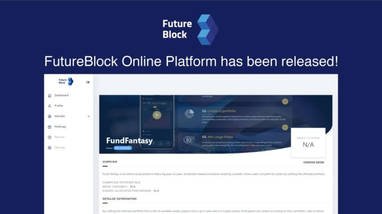 FutureBlock Online Platform has been launched!