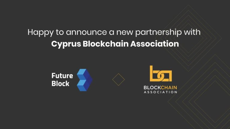 Meet us in Cyprus: FutureBlock partners with Cyprus Blockchain Association!